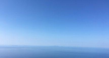 palase beach view llogara albanian riviera